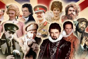 Blackadder Exclusive: The Whole Rotten Saga. Copyright: Tiger Aspect Productions.