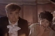 The House In Nightmare Park. Image shows from L to R: Foster Twelvetrees (Frankie Howerd), Verity (Elizabeth MacLennan). Image credit: Associated London Films Limited.
