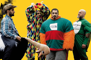 Four Lions. Image shows from L to R: Waj (Kayvan Novak), Hassan (Arsher Ali), Omar (Riz Ahmed), Barry (Nigel Lindsay).