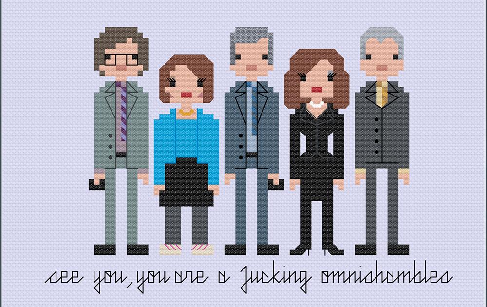The thick cross stitch.  Copyright: 8bitnorthxstitch.
