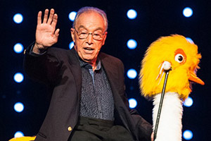 Bernie Clifton.